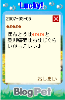 070505-01.png